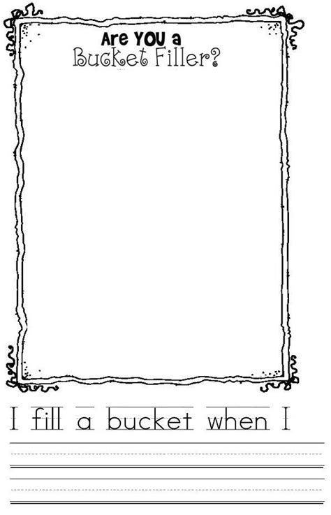bucket filler worksheets