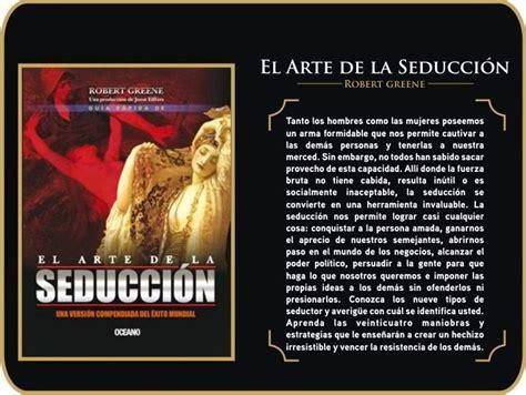 libro el arte de la libro el arte de la seduccion de robert greene bs 1 000 00 en mercado libre