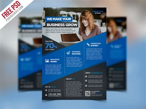 photoshop advertising templates free psd digital agency advertising flyer psd template