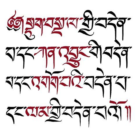 tattoo fonts in kannada tibetan calligraphy search tibetan calligraphy