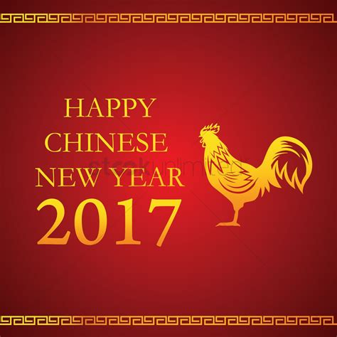 chinees new year happy new year 2017 with rooster vector image