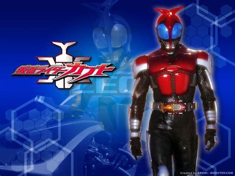 Home Kamen Rider Blog En Home Kamen Rider Kabuto by Home Kamen Rider