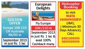 travel and tourism section in newspaper book travel ad instantly in newspapers