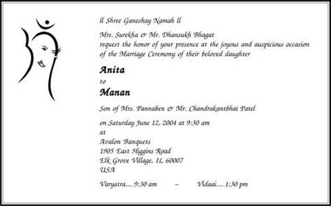 parekh cards wedding invitation wordings hindu wedding invitation wording wedding card wordings