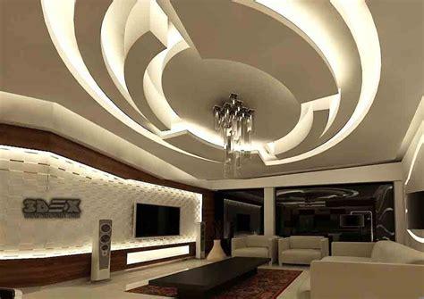 pop design  hall catalogue latest false ceiling