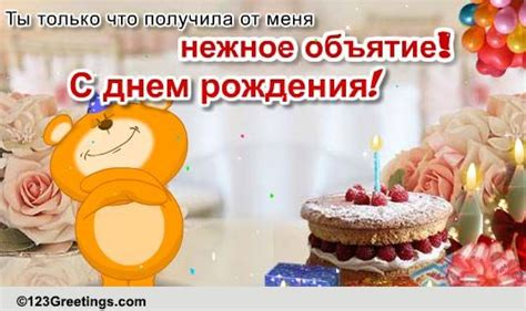 printable birthday cards in russian russian greeting cards wblqual com