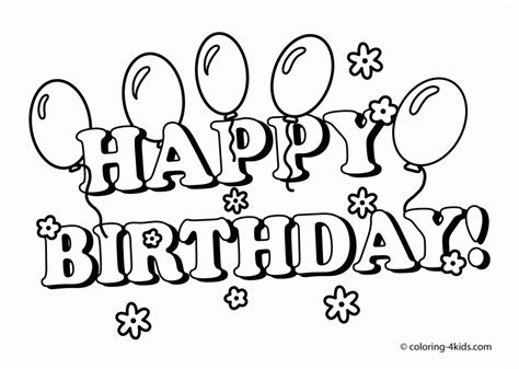Birthday Balloons Coloring Pages Coloring Home Happy Birthday Color Pages