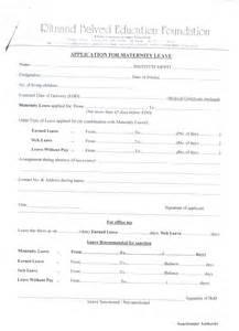 Maternity Leave Application by Amity School Delhi India B A Llb Hons Admission Procedure