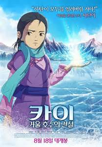 film anime korean video photos added new posters and fairy tale reading
