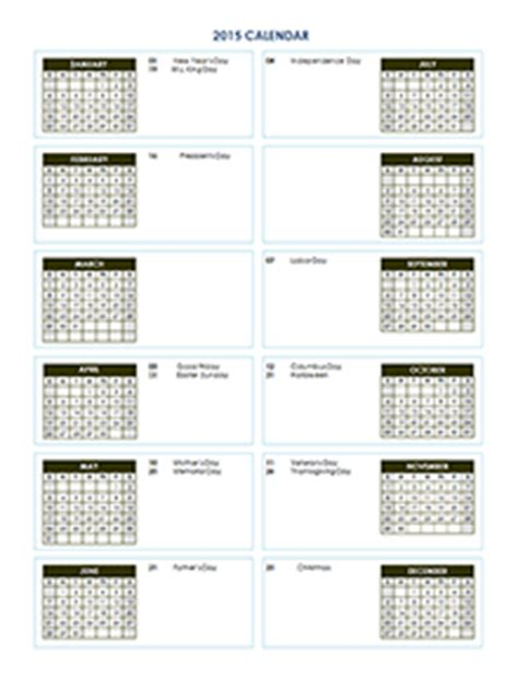yearly calendar 2015 template printable 2016 calendar with writing space calendar