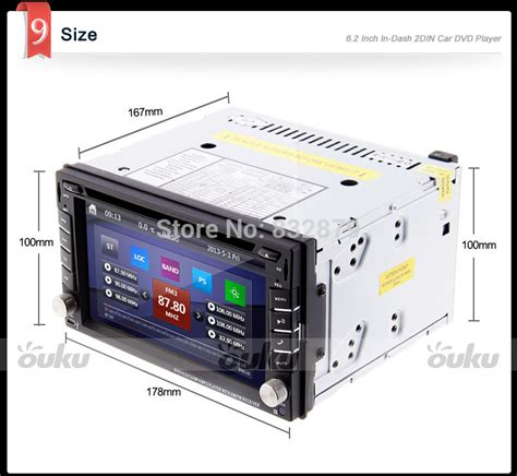 ouku single din wiring diagram