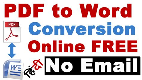 convert pdf to word no email how to convert pdf to word online free no email pdf to