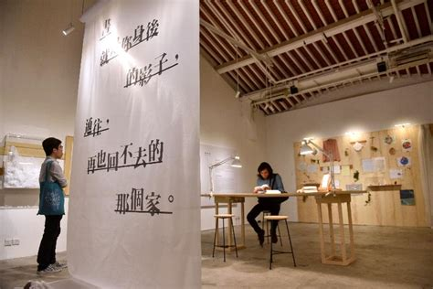 pictures at an exhibition book quot sparkle room for a book quot exhibition explores meaning of