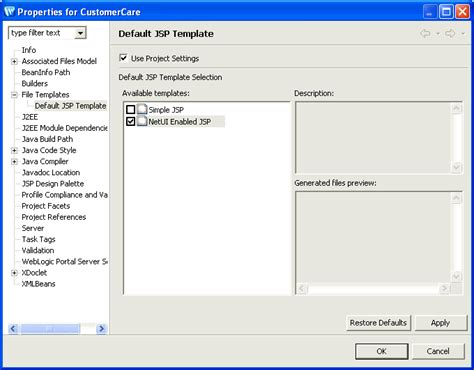 jsp template controlling web application look and feel with jsp templates