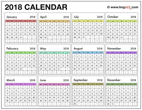 2018 calendar template pdf indian 2018 calendar uae merry and happy new year 2018