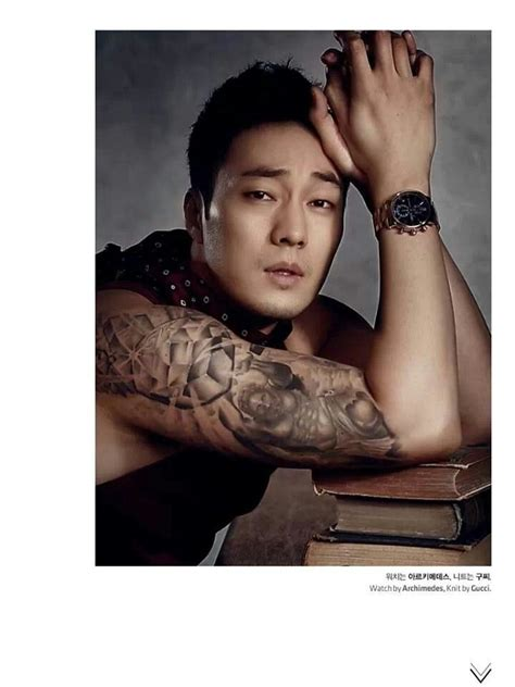 sub tattoo so ji sub i love so ji sub so ji