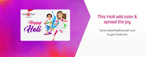 bookmyshow yavatmal buy gift cards online physical e gift cards