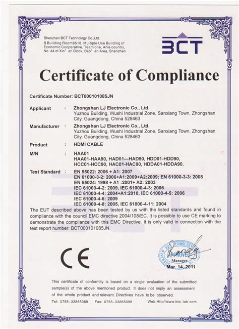 rohs compliance certificate template best free home
