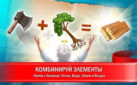 doodle god vk doodle god алхимия vk