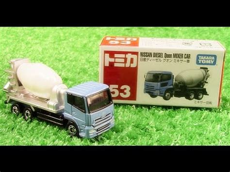 Nissan Diesel Quon Mixer Car By Tomica ajoneuvot tomica no 53 nissan diesel quon mixer car