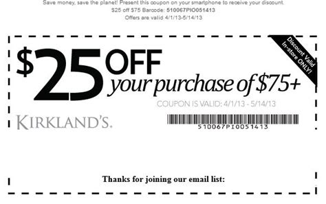 home decor promo code kirklands printable coupons november 2014