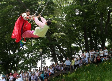 swings korean korea spectrum dano swing the chosun ilbo english