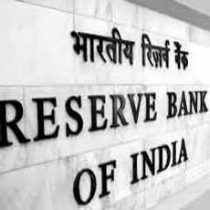 Letter Of Credit Reserve Bank Of India On July 7 Bank Ceos To Meet Rbi Topnews