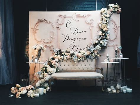 backdrop design images best 25 wedding backdrop design ideas on pinterest