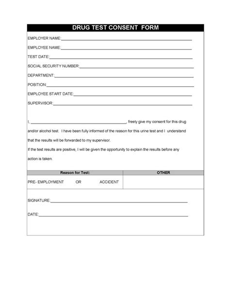 printable drug quiz uk restaurant employee drug test consent form restaurant