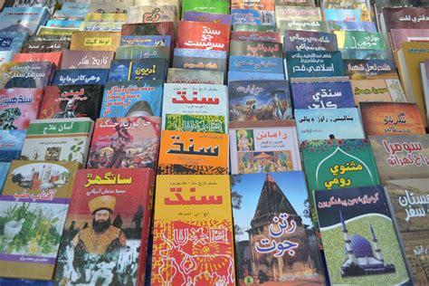 themes of pakistani literature in english pakistani literature