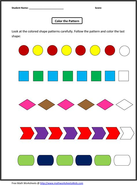 pattern for kindergarten kindergarten math worksheets