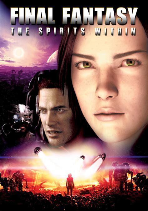 film final fantasy list final fantasy the spirits within movie fanart fanart tv