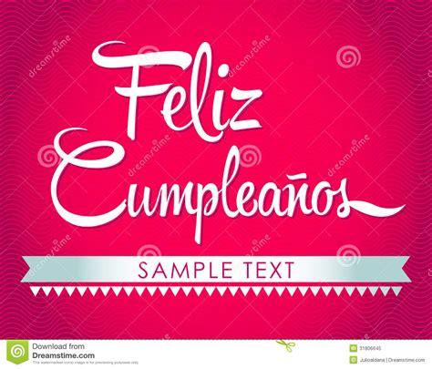 imagenes para cumpleaños hot feliz cumpleanos testo dello spagnolo di buon compleanno