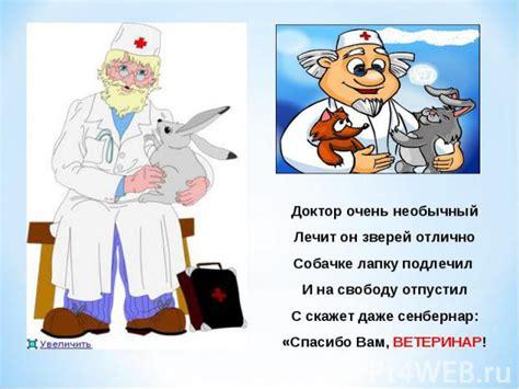 доктор коновалов книга которая лечит купить