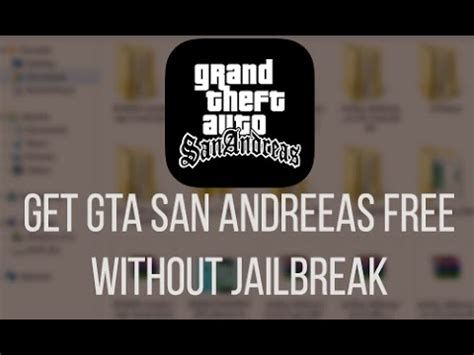 how to get gta san andreas for free on android how to get gta san andreas on iphone for free without jailbreak