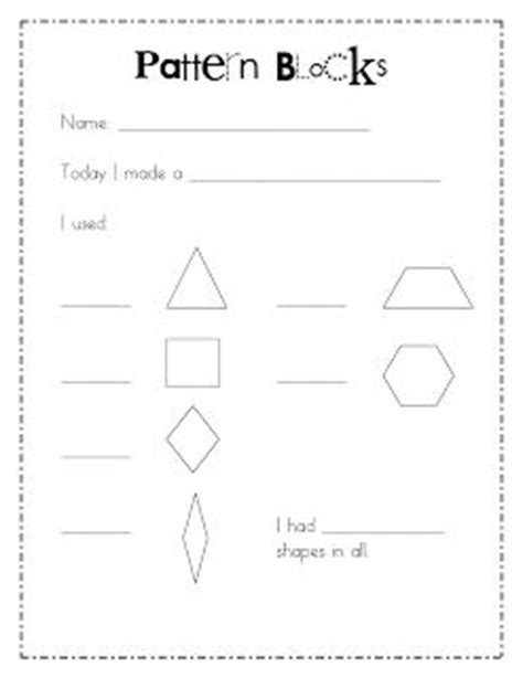 pattern block templates for kindergarten 1000 ideas about pattern blocks on pattern