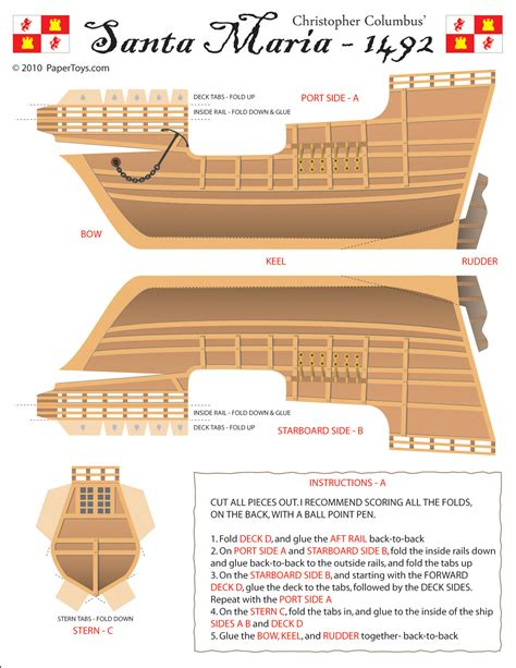 Boat Papercraft - santa columbus ship paper model paper toys models