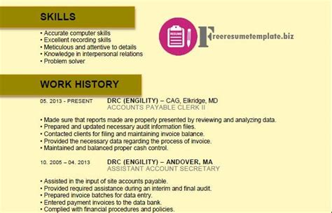 Accounts Receivable Resume Sles Free accounts payable resume unforgettable accounts payable