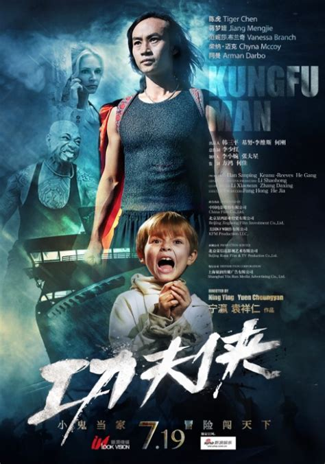 film china kung fu kung fu man 2013 chinese full movie online full china