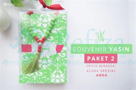 Paket 2 Buku Cara Colter souvenir yasin paket 2 bisa custom motif cover dan halaman souvenir buku yasin