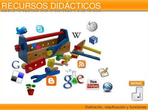 Imagenes Recursos Educativos | recursos didacticos