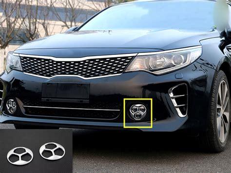 Kia Optima K5 Accessories New Chrome Front Fog Light L Cover Trim 2pcs For Kia
