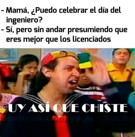 Uy Uy Meme