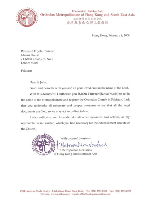 authorization letter hong kong authorization letter sle hong kong authorization