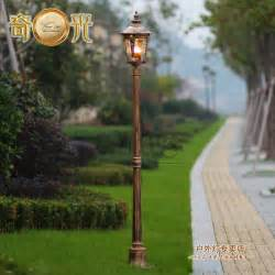 Patio Light Pole Buy Wholesale L Post From China L Post Wholesalers Aliexpress