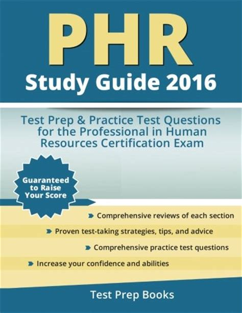 shrm certification prep study guide practice questions for the society for human resource management certified professional test books phr study guide 2016 test prep practice test questions