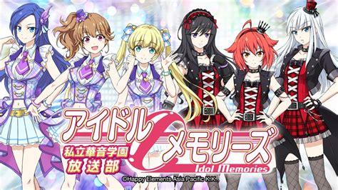 Dvd Anime Haikyuu Season 3 Subtitle Indonesia idol memories subtitle indonesia animekompi web id