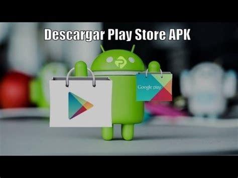 Play Store Update 2018 Descargar Play Store 2018 Apk Play Store Gratis Para