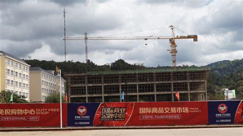 boten laos 2018 chinese investors scrambling to buy into laos boten sez