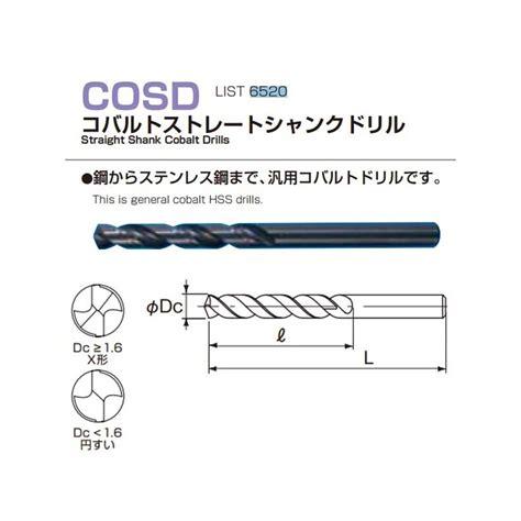 Ryu Mata Bor Hss Cobalt Pro 5 0 Mm nachi cosd shank cobalt drills l6520